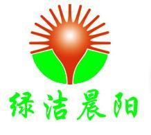 北京綠潔晨陽環保設備有限公司