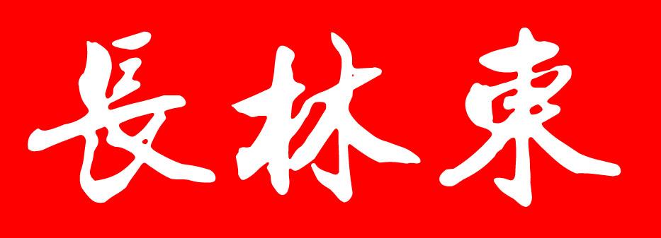 杭州德尔风机设备有限公司