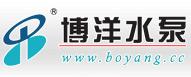 上海博洋水泵厂