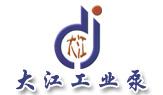上海大江工業泵廠