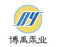 上海博禹泵业雷竞技raybet官网