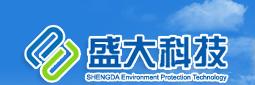 上海盛大环保科技有限公司