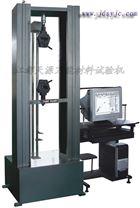 微機控製拉力試驗機