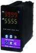 液位測量儀表