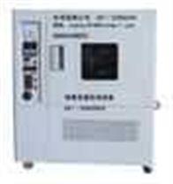 換氣老化試驗機/蒸汽老化試驗機;