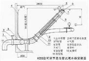 可调节柔性管式滗水器