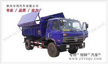 東風153密封式垃圾車