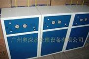 家用商用纯水机、净水器