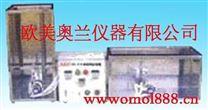 垂直+水平燃燒試驗機,電線阻燃試驗機,垂直燃燒測試儀,水平燃燒測試儀