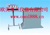 垂直+水平振動台,機械微電腦振動台,振動測試台,垂直振動台,水平振動測試台