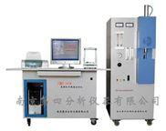 高频红外碳硫分析仪器 铸造分析仪 煤矿检测设备 红外碳硫仪