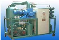 ZL-A双级高效真空滤油机