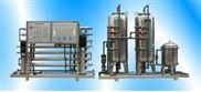 質量保證廠家長期供應吉爾瑪納工業用純水betway必威手機版官網