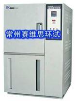 合肥高低溫試驗箱