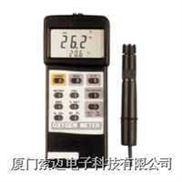 N-2510智慧型氧气+溶氧计溶氧分析仪