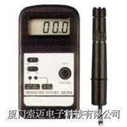 TN-2509 溶氧计溶氧分析仪