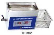 雙頻數控超聲波清洗器
