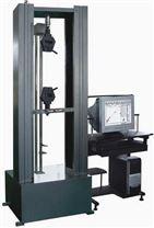 三點彎曲試驗機(彎曲強度測試機;往複彎曲試驗機)