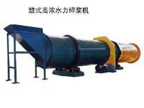 鼓式高浓水力碎浆机