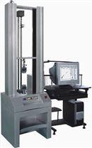 電子拉伸試驗機(萬能材料拉伸機)