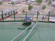 油水雙界麵測量儀