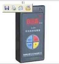 CJC4甲烷檢測報警器