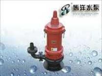 QWB型矿用防爆型潜污泵