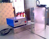 投入式超聲波清洗震板