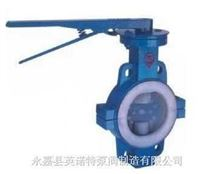 D71F型鋼襯氟塑料蝶閥