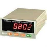 GM8802E-重量變送器