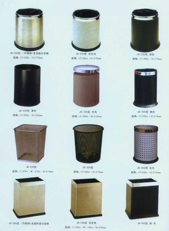 防火垃圾桶1-上海鹿源环卫设备有限公司