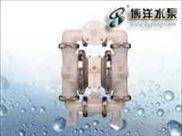 QBY型气动塑料隔膜泵