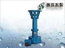 LWB型杂质污水涡流泵