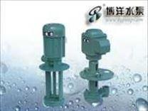 三相电泵\单相电泵\机床冷却泵