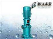 矿用不锈钢多级立式多级离心泵