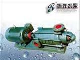 TSWA型TSWA型卧式多级离心泵,卧式多级离心泵,离心泵