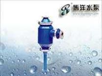 W-1000L/2000L不锈钢水力喷射器 喷射泵