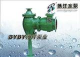 W-700/800/900/1000奶粉W-900L水力喷射器  真空喷射泵