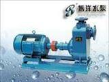 ZX系列ZX系列自吸泵,自吸式离心泵
