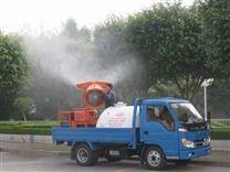 3WD2000C大功率风送远射程喷雾机打药机车 消毒机车