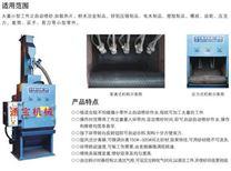 五金工具自动喷砂机,自动喷砂机,履带式自动喷砂机