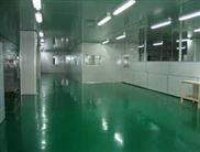 药厂GMP净化工程2