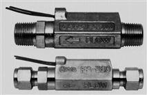 FS-480係列不鏽鋼流量開關