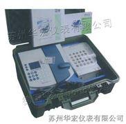 ET99731微电脑多参数COD/TOC测定仪/苏州COD