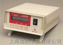 ES300XP台式甲醛检测仪