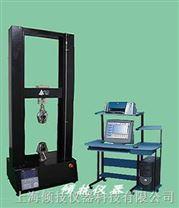 微機控製電子萬能試驗機