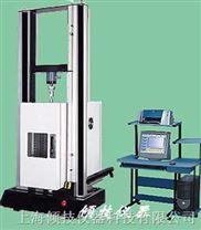 微機控製高低溫萬能材料試驗機