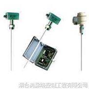 射頻電容液位計/電容料位計