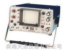 模擬超聲探傷儀