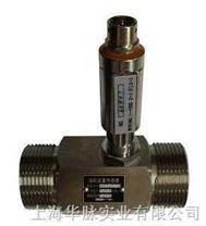 涡轮流量传感器LWGY